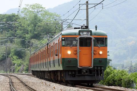 C1106a011