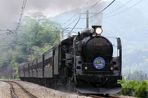 C1106a012
