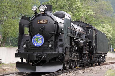 C1106a013