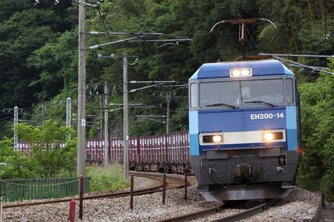 C1106a063