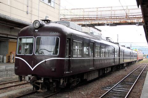 C1106a203
