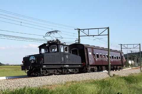 C1201a901