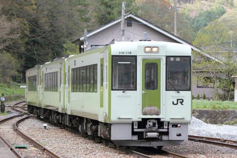 C1205a0503