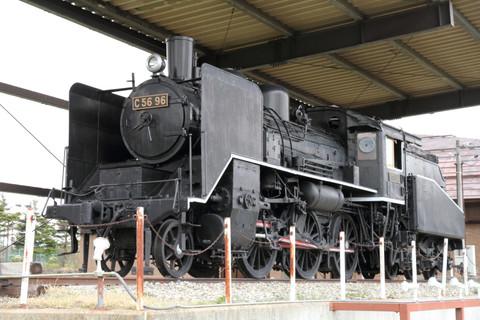 C1205a0509