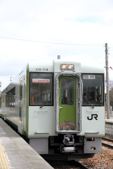 C1205a0511