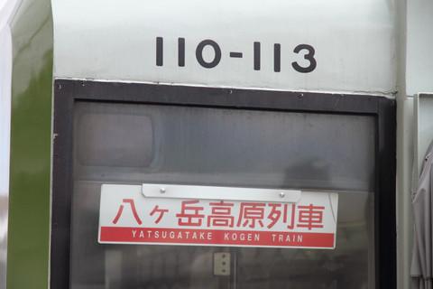 C1205a0512