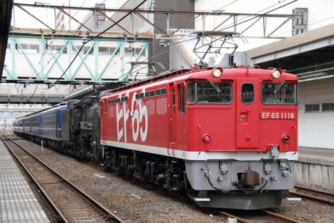 C1206a0781