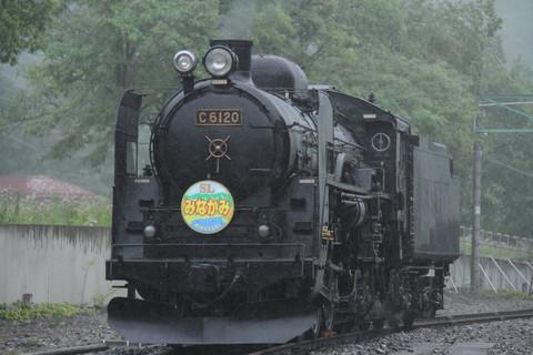 C1206a0756
