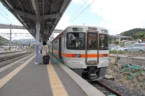 C1205a0523