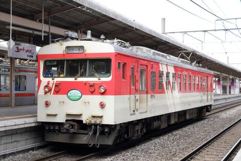 C1205a0526