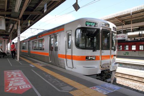 C1205a0527