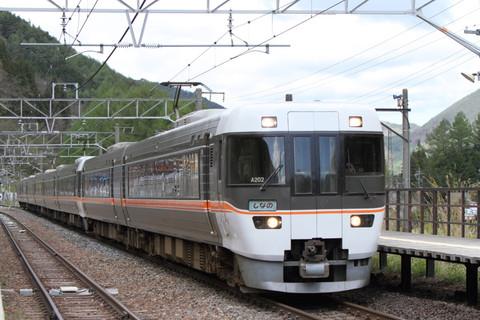 C1205a0528