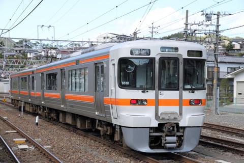 C1205a0530