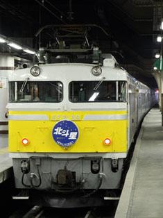 C0712154
