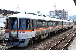 C0712161