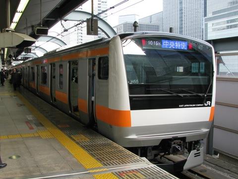C0712202