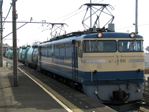 C0712231