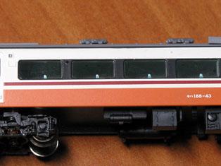 C0801a012