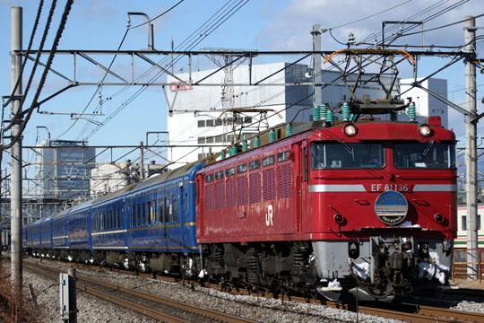 C0801z001