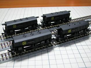 C0801a055