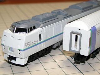 C0801a073