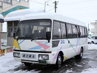 C0802a041