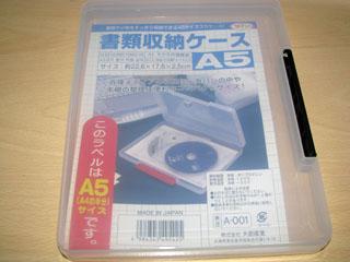 C0802a111