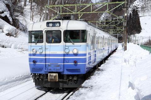 C0803r014