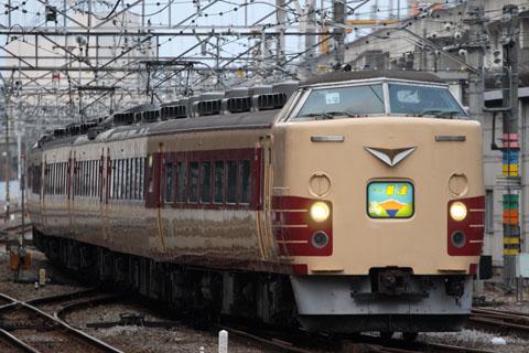 C0803r027