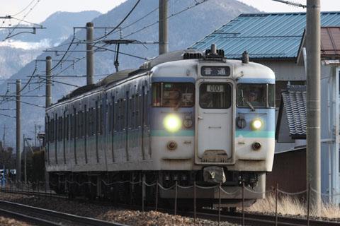 C0803r065