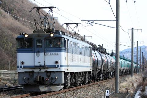 C0803r066