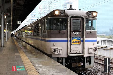 C0803r114