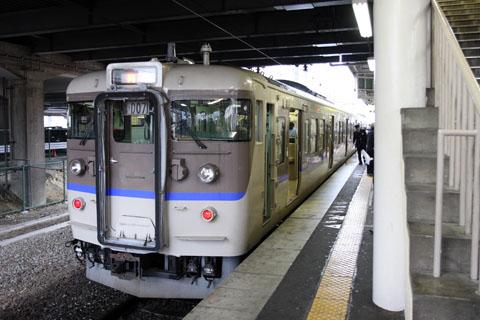 C0803r123