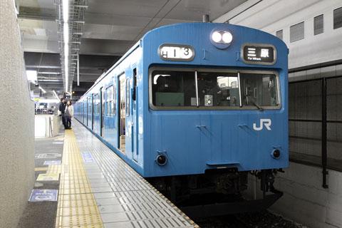 C0803r127