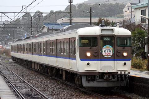 C0803r135