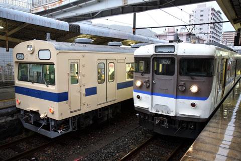 C0803r136
