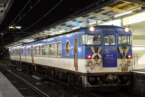 C0803r137