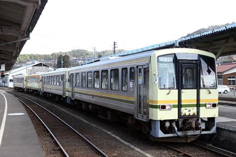 C0803r181