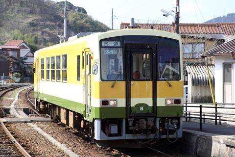 C0803r185