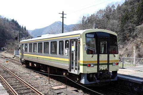 C0803r203