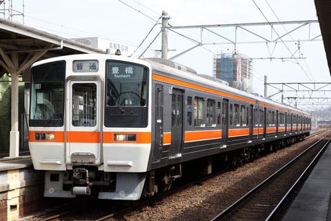 C0803r285
