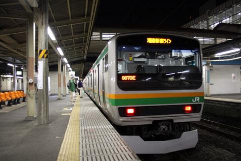 C0803r297