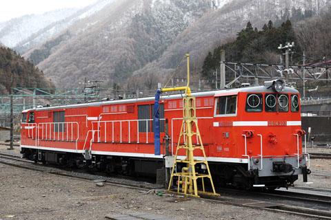 C0803d114