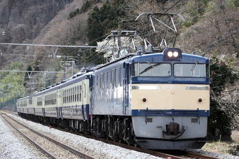 C0803d118