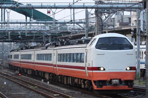 C0804c033