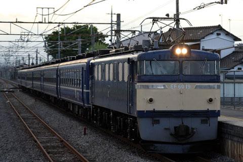 C0805c003