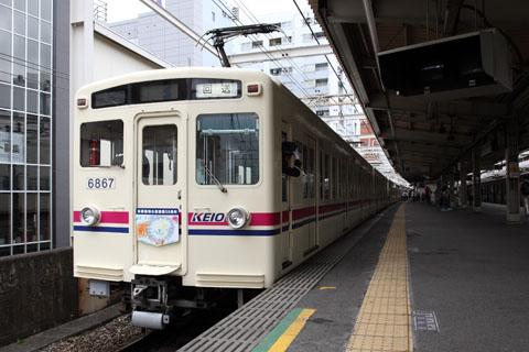 C0805g025