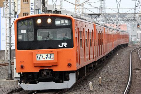 C0805g052