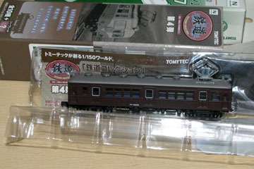 C0821n012