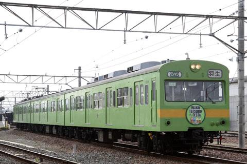 C0805t019